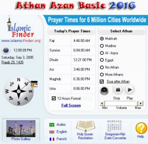 Athan-Azan-Basic-2016-Latest-Download